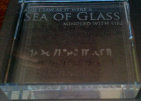 Sea of Glass swag